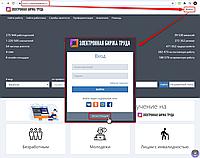 Регистрация трудовых договоро на enbek.kz