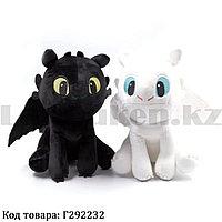 Мягкая игрушка дракон Беззубик ночная и дневная Фурия 19,5 см в ассортименте