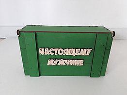 """Подарочная коробка  """"Настоящему мужчине""""! Отличный презент! Kaspi RED. Рассрочка."""