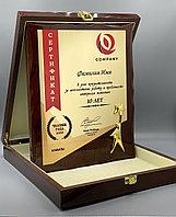 Плакетка наградная в подарочном футляре (20х25см) каштан глянец