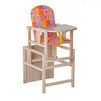 Стул-стол для кормления Гном регулируемая спинка Лимпопо