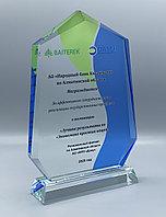 Награда стеклянная,размер - 178х135х18мм, фото 1