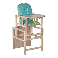 Стул-стол для кормления Гном регулируемая спинка Утки зеленые