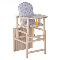 Стул-стол для кормления Гном регулируемая спинка Утки/синий