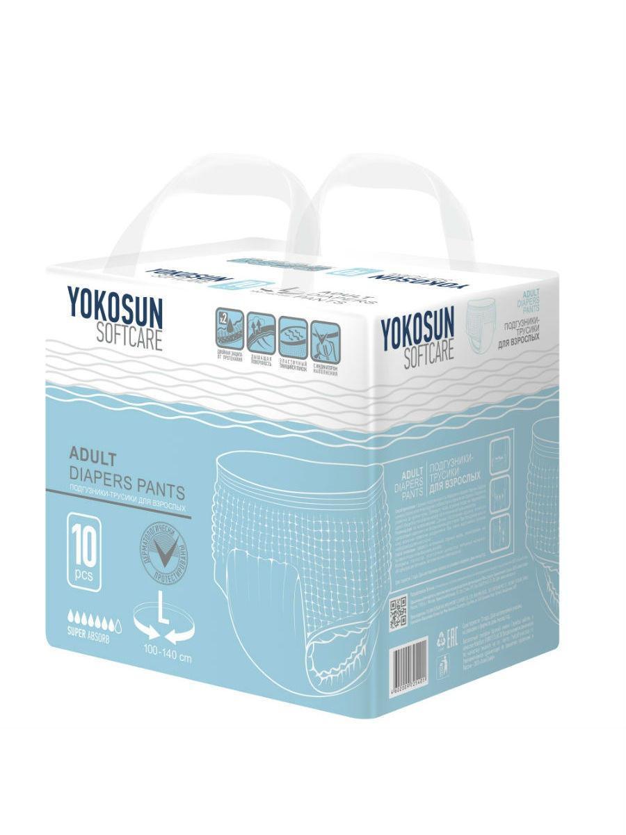 Подгузники-трусики YokoSun, размер L 10 шт.