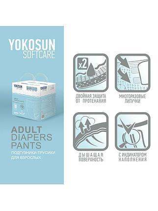 Подгузники-трусики YokoSun, размер L 10 шт., фото 2