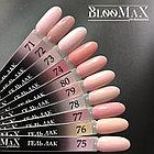 Гель лак BlooMax №74 с ароматом клубники, 12 мл, фото 2
