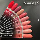 Гель лак BlooMax №84 с ароматом клубники, 12 мл, фото 2