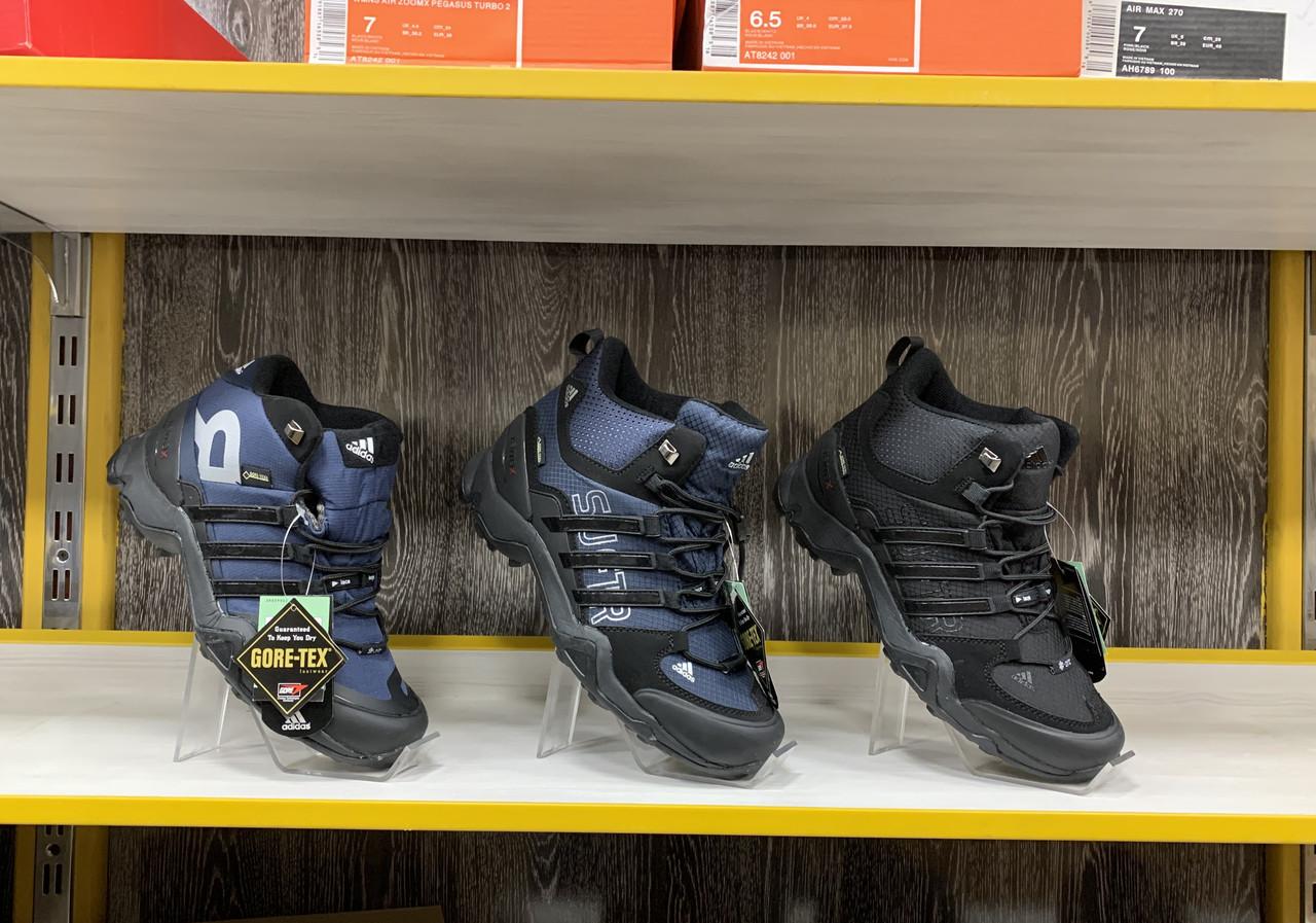 Кроссовки Adidas Terrex GTX 465 (Gore-Tex) - фото 6