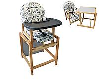 Стул-стол для кормления Сенс-М СТД 07 черепашка