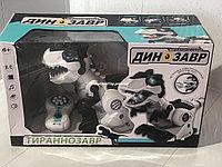 Детская игрушка динозавр на пульте управления модель NO. 128A-21