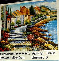Картины по номерам, 40×50 см., фото 1