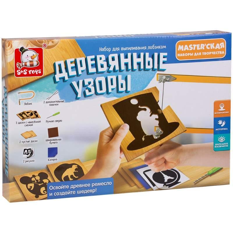 Детский игровой набор для выпиливания лобзиком деревянные узоры модель EW80069R - фото 1