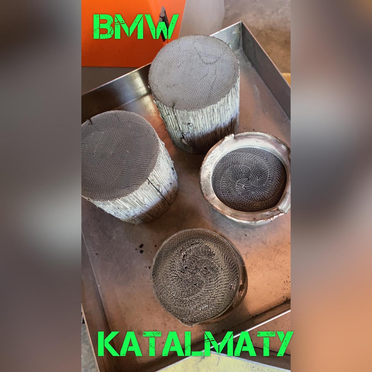 Приём катализаторов BMW (металические катализаторы )