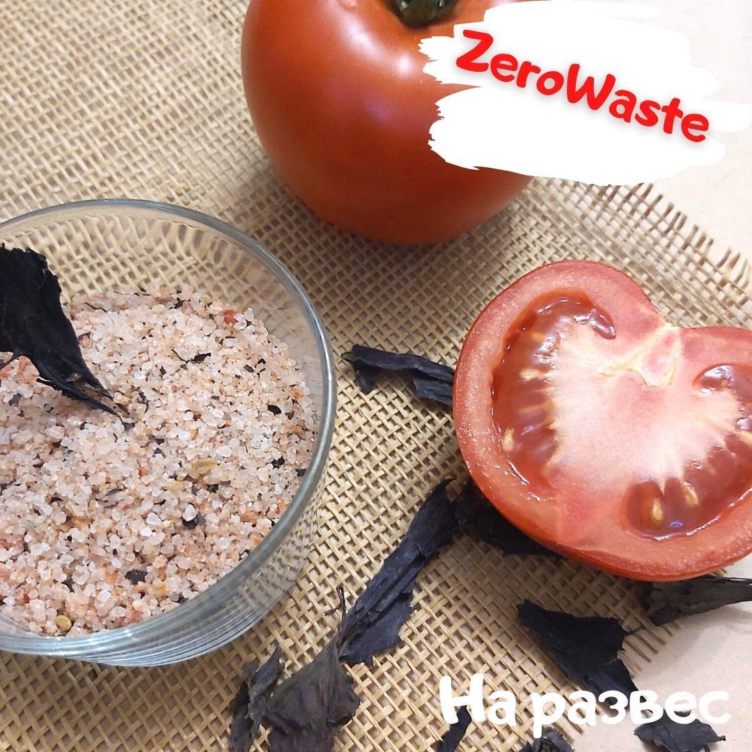 Ароматная морская соль. Томат и базилик