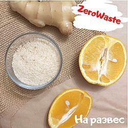 Ароматная морская соль. Апельсин и Имбирь
