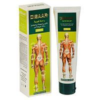 DISAAR - Мазь для лечения мышц,суставов.