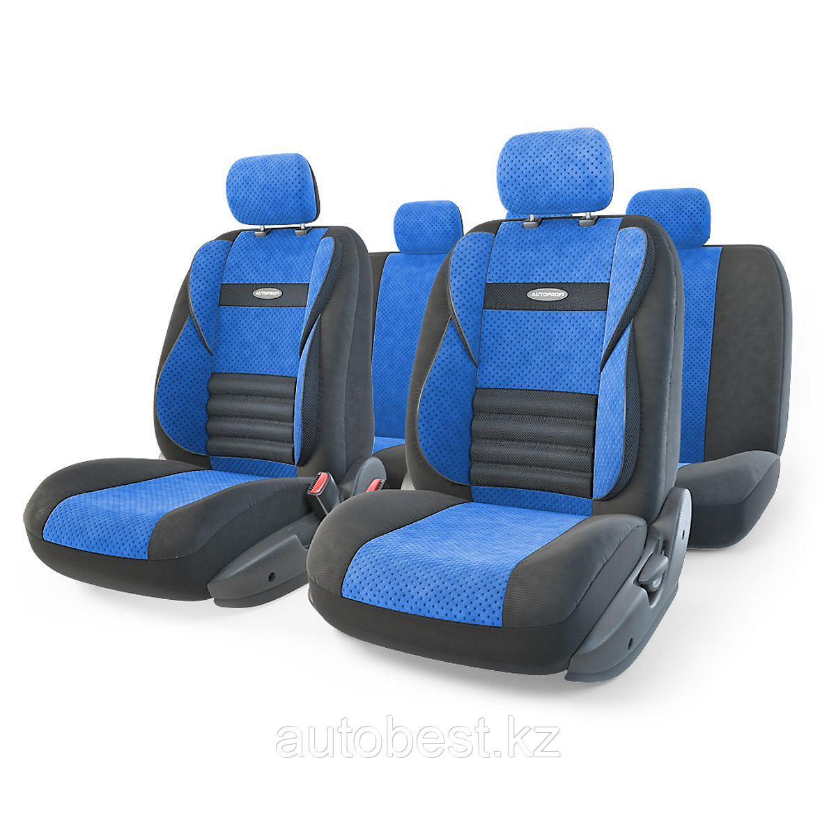 Авточехлы COMFORT COMBO, мультиконтурные, поддержка спины + поддержка плеч + поясничный упор. форм.