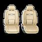 Чехлы на сиденья Comfort COM комбинированные с экокожей. Бежевые чехлы Автопрофи, фото 2