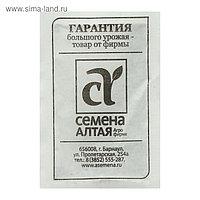 """Семена Укроп """"Кустистый"""", бп, 2 г"""