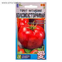"""Семена Томат """"Китайский болезнеустойчивый"""", раннеспелый, цп, 0,1 г"""