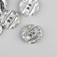 Пуговицы пластик для творчества кристалл 'Волна' набор 20 шт 1,5х1,5 см