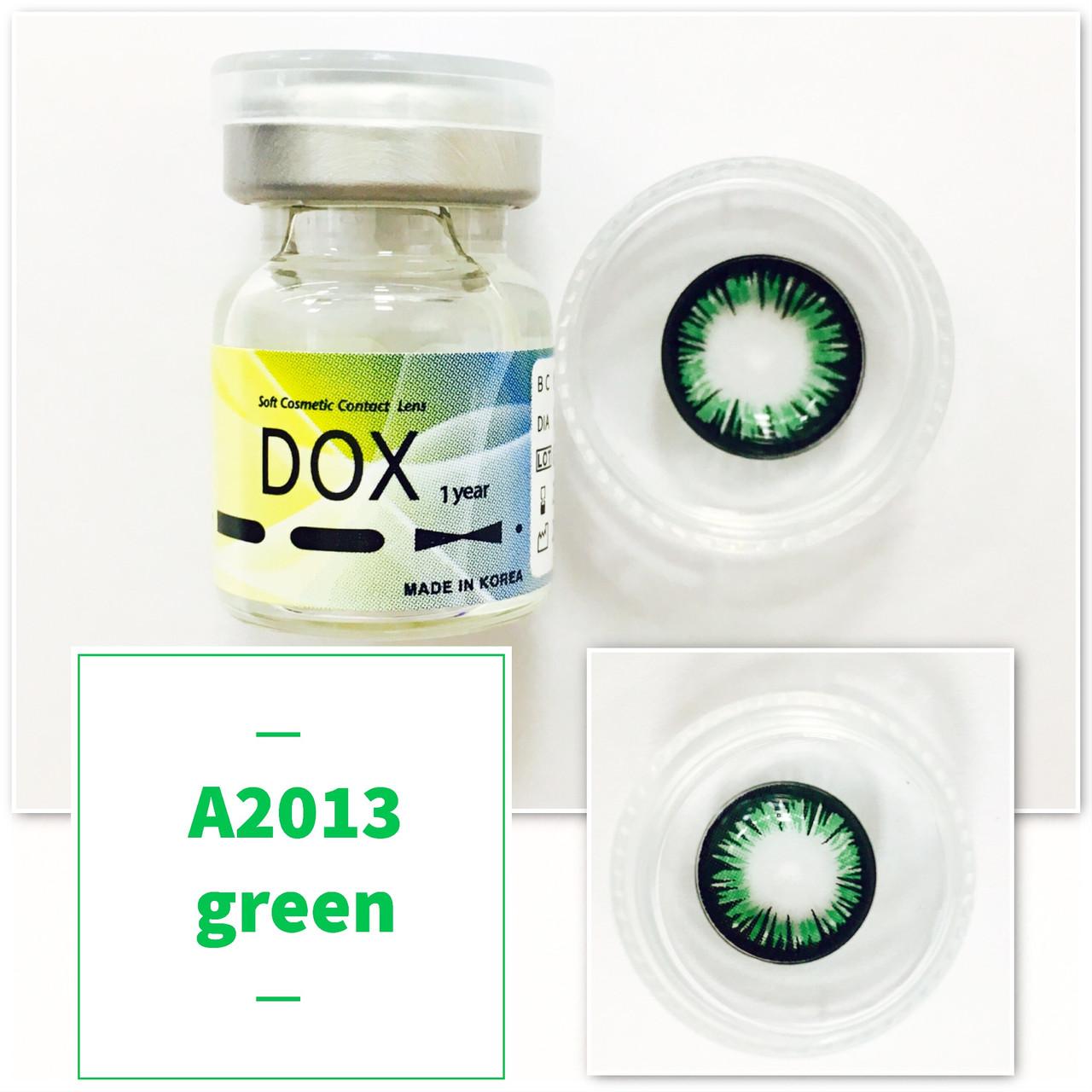 Контактные линзы A2013 Green -3.75 - фото 1