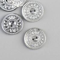 Пуговицы пластик для творчества кристалл 'Круглая' набор 20 шт 1,5х1,5 см