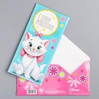 Открытка-конверт для денег 'Самой красивой!',Коты аристократы, 16.5 х 8 см (комплект из 10 шт.)