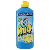 МИФ Лимонная Свежесть. Средство для мытья посуды 500 мл