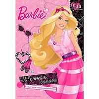 Бумага цвет д/дет тв 10цв 10л (2 мет) мел блок Папка А4 B966/2-EAC Barbie
