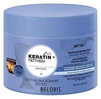 Бальзам-маска Белита-Витэкс Keratin+пептиды - для всех типов волос