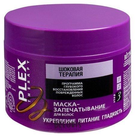 """Маска-запечатывание для волос """"ШОКОВАЯ ТЕРАПИЯ"""" """"PLEX THERAPY"""""""