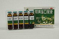 Природный антибиотик - Эликсир «Шуан Хуан Лянь»