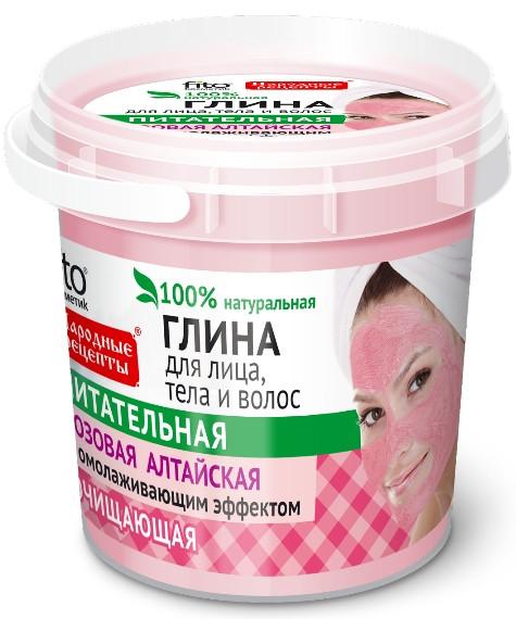 Глина косметическая ФИТОкосметик Розовая Алтайская для лица, тела и волос