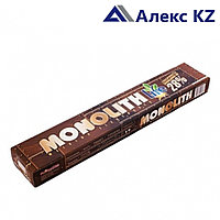 Электроды РЦ MONOLITH  d2,5  (2 кг. в пачке)