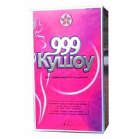 Кушоу 999 (для похудения)