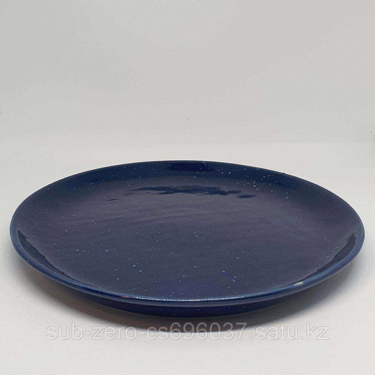 Тарелка из набора «Star» 27см