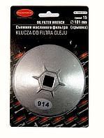 "RF-10687415(NB203-3) ROCKFORCE Съемник масляного фильтра ""крышка"" 74мм х 15гр, в блистере ROCKFORCE"