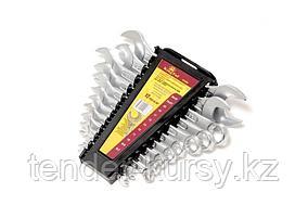 KT-5198 Kingtul Набор ключей рожковых и комбинированных 12