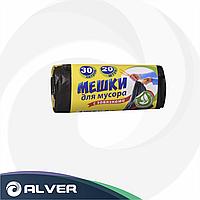 Мусорный пакет 60л, 20 микр 60*80, 15 пакетов в рулоне, без этикетки