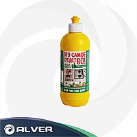 Средство для чистки плит Это самое средство Лесная свежесть 450мл.
