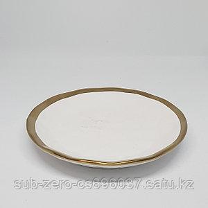 Тарелка «Белое золото» 20см