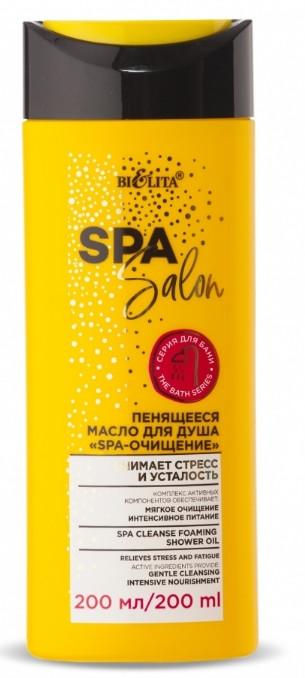 Очищающее пенящееся масло Белита-Витэкс «SPA-очищение» для душа