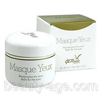 Противоотечная крем-маска для век Masque Yeux