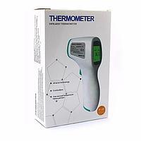 Гарантия 6 месяцев! Декларация КЗ и ЕАС. Бесконтактный инфракрасный термометр GP-300