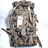Рюкзак туристический HAPPY MAN на 60 литров, вместительный, удобный, прочный