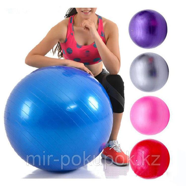 Мяч для фитнеса. Фитбол, диаметорм 75 см, Алматы - фото 2
