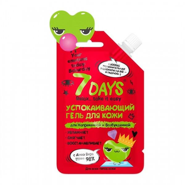 Успокаивающий гель для кожи 7DAYS Для Напряжённой и Возбуждённой