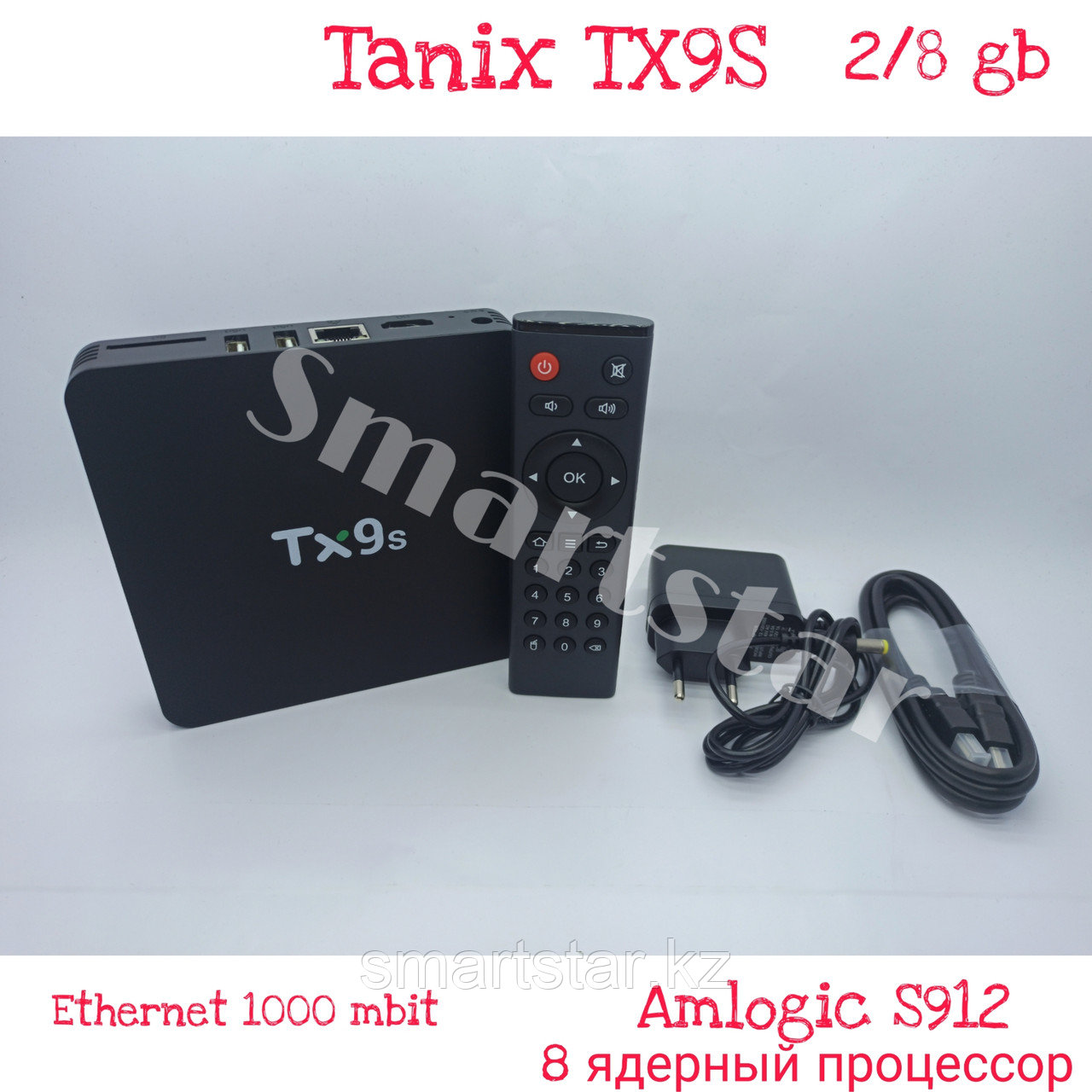Tanix TX9S 8 ядерный s912, lan 1000 мбит android tv box